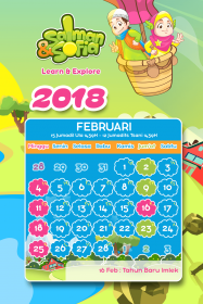 kalender tahun 2018 salman sofia februari