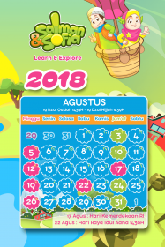 kalender tahun 2018 salman sofia agustus